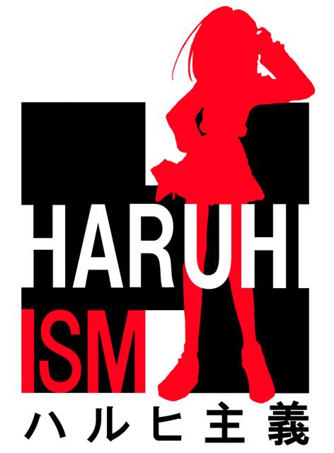 haruhism